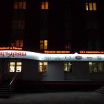 калинина_ночь